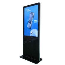 32寸落地立式电脑触摸播放机信息传媒广告机一体查询机
