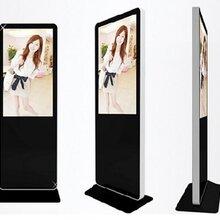 55寸落地立式安卓触摸广告机网络触摸查询一体机多媒体液晶互动