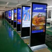65寸落地立式触摸电脑广告机网络触摸查询机液晶互动广告机