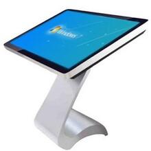 55寸卧式安卓触摸一体机网络触摸液晶互动广告机触摸查询广告机