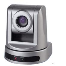 视频会议系统教育录播系统摄像机摄像头SDI一体机