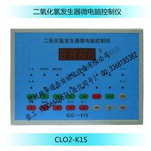 常州雄华二氧化氯发生控制器微电脑控制仪CLO2-K1S厂家包邮