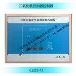 常州雄华加药装置控制器二氧化氯投加器控制器CLO2-TJ