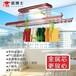 佛山广州居博士0690-4-8电动遥控晾衣架阳台晾衣架