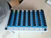 長期供應PLC/SC插片式1分64光分路器無源SC分光器SC分光路器