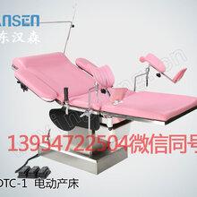 妇科手术床价格妇科手术台,电动妇科手术台DTC1