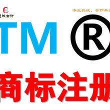 石家庄商标注册,商标设计,商标申请,商标变更,高效优质服务