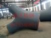 盈丰钢结构铸钢专业生产大型铸钢件,铸钢节点,大型机械铸钢件