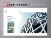 铸钢铸钢件加工铸钢节点厂家吴桥盈丰铸钢专业生产重型设备铸钢件