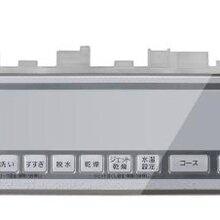 IMD面板IML面板洗衣机面板制作IMDIML面板塑胶面板定制加工