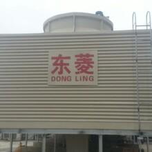 广州哪里有圆形逆流冷却塔、环保型冷却塔(圆形)销售厂家?