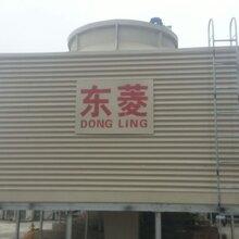 广州市哪里有专业冷却塔生产厂家?