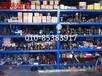 丰台数控机床配件附件机床维修销售