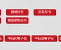 广东标书制作韶关制作标书公司看这里