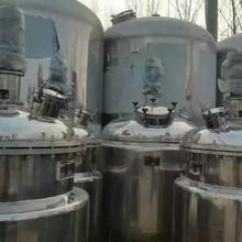 二手苏氨酸发酵罐二手5立方发酵罐图片