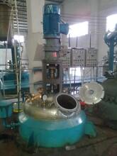 二手2吨反应釜二手2立方不锈钢反应釜二手3吨反应釜图片