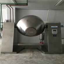二手真空干燥箱二手冷冻干燥机二手真空干燥机图片