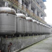 二手20立方反应釜二手50吨不锈钢反应釜图片