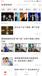 凤凰网上的棋牌游戏广告推广是怎么做的