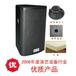 河南專業音響設備專賣批發公司