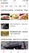 本命佛怎么在凤凰app做广告推广?