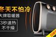 冷暖机怎么做凤凰广告推广?
