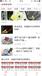 股票怎么做凤凰财经网广告推广?