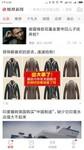 皮衣怎么上凤凰新闻做广告推广?