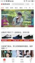 耐克鞋现在可以在那个平台投广告,凤凰新闻可以上