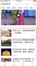 请问在凤凰新闻里面卖燕窝加微信是怎么打广告的