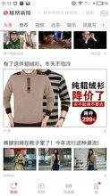 羊绒衫怎么在凤凰网做广告推广投放?