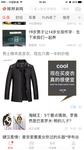 温州皮鞋皮衣在凤凰新闻投放广告的优势分析