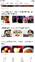 凤凰财经网怎么投放金融网赚广告?