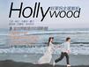 好莱坞婚纱摄影<双城旅拍•自由行>鄂尔多斯草原VS三亚、丽江、厦门、九寨沟