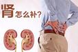 凤凰新闻网上面的男性补肾广告是怎么做上去的?