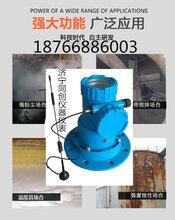 大量程雷达料位计粉尘灰雷达料位计雷达料位计测量煤仓料位图片