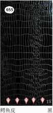 鳄鱼皮波浪板-钻石造型波浪板-平螺纹波浪板-圆靶纹波浪板