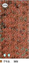 波浪板厂家-粗乱纹波浪板-金钱造型波浪板-蜘蛛纹波浪板
