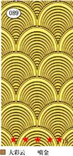 大彩云波浪板-树纹波浪板-菱形波浪板-回字纹波浪板