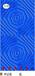 风车波浪板-十字叶波浪板-电路纹波浪板-大小太阳形波浪板