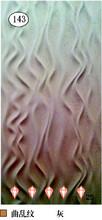 大洋波浪板-波浪板厂家-波浪板价格-装饰波浪板-波浪板背景墙
