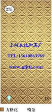 中纤板波浪板-密度板波浪板-橡胶木波浪板-贴木纹通花板