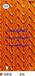 密度板波浪板-波纹板-通花板-浮雕板