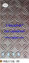 三角钻石波浪板-斜长砖波浪板-波浪板价格-波浪板厂家