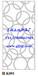 定制欧式玄关客厅屏风隔断密度板镂空雕花板简约现代隔断通花