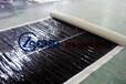 BAC自粘防水卷材生产厂家