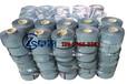 彩钢瓦专用自粘防水卷材生产厂家