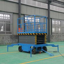 电动升降机车载升降平台移动式高空维修手动液压剪叉8米升降平台图片
