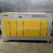 中扬品牌光氧除臭设备光氧废气处理设备厂家生产