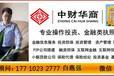 新注册北京1亿2亿融资租赁公司注意事项